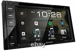 Kenwood Ddx26bt 6.2 Double Din Touchscreen Car Stereo DVD Bluetooth Stereo