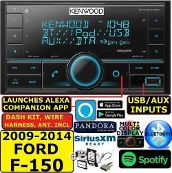 2009-14 Ford F150 Kenwood Bluetooth Usb Am / Fm Voiture Radio Stereo Emb Opt Siriusxm