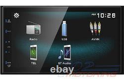 2009-14 Ford F150 Kenwood Touchscreen Bluetooth Usb Car Radio Stereo Pkg Iphone