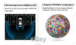 Objectif Sony Gps Double Din Car Stereo Radio DVD Lecteur Mp3 Bluetooth Avec Carte + CCD